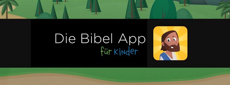 kinder app banner